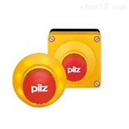 PITestop系列德国皮尔磁PILZ停止按钮