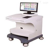 奔奥BA-V8C电脑中频治疗仪