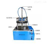 酸化吹气吸收装置