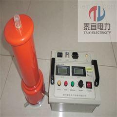 泰宜承试类仪器中频直流高压发生器