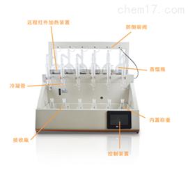 QYZL-6B六位水质氨氮蒸馏装置