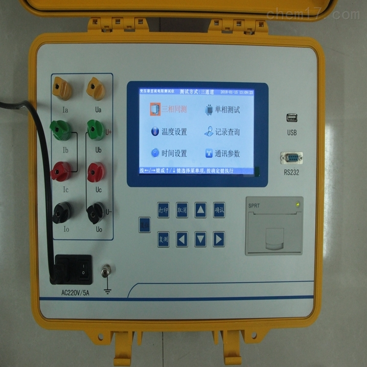 自动化6绕组变压器直流电阻测试仪