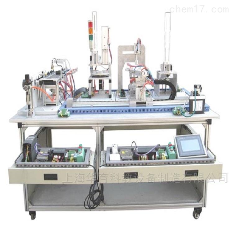 光机电气一体化控制实训设备