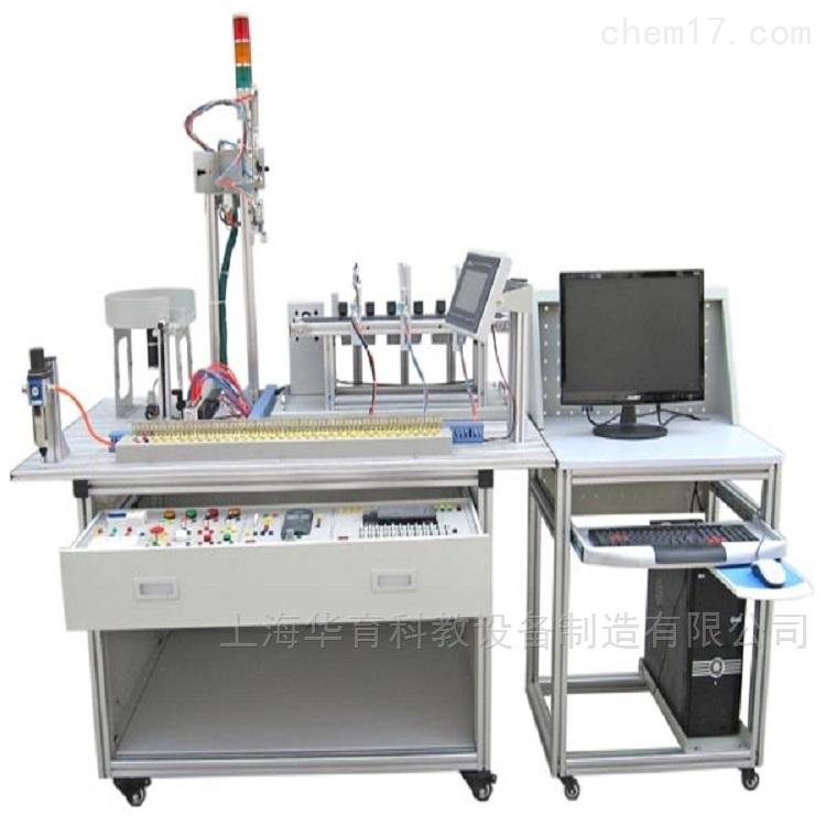 光机电一体化实训系统