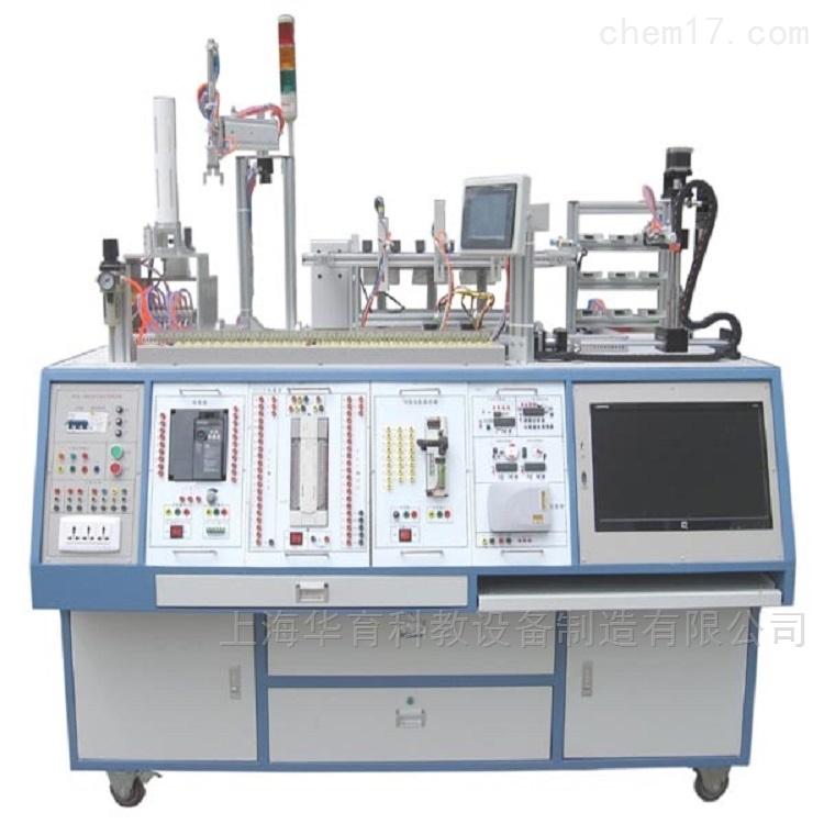 光机电一体化实训考核设备