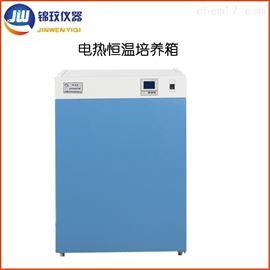 DHP-9902上海实验室恒温培养箱 1000升电热恒温箱