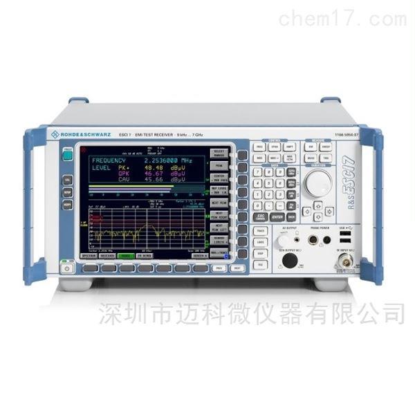 EMI测试接收机ESCI维修