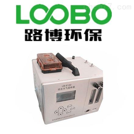 大气采样器自产