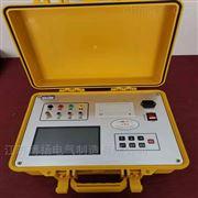 电容电流检测仪承试认证