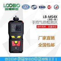 LB-MS4X便携式VOC检测仪