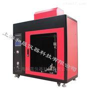 汽车内饰材料垂直燃烧试验仪GB32086