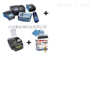 化學耗氧量(COD)分析系統