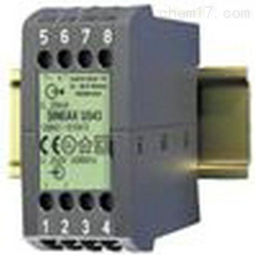 电量测试显示-- U543/SINEAX U539