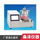 SYD-2806G型桑泽仪器全自动沥青软化点试验器