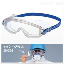 日本重松防护眼镜眼罩护目镜
