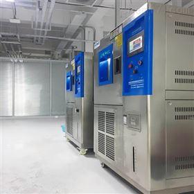 AP-HX质检室用高精度恒温恒湿箱