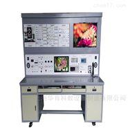 HY-99B家电维修综合实训考核装置
