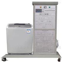 HYXJ-1波轮式洗衣机维修技能实训考核装置
