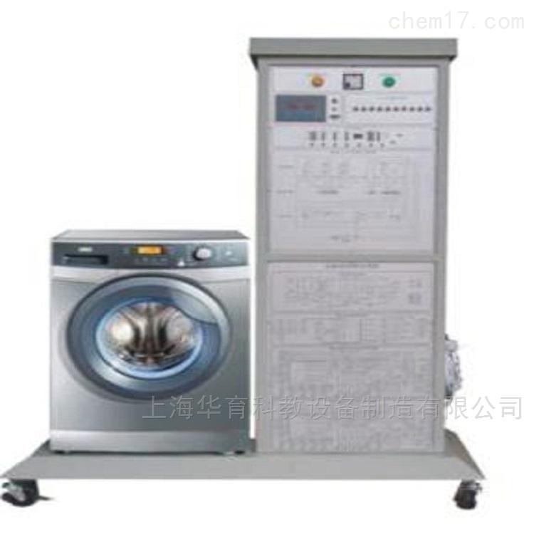 洗衣机维修技能实训考核装置