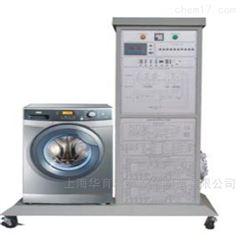 HYXJ-2滚筒式洗衣机维修技能实训考核装置