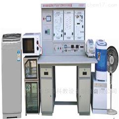 HY-99GB2多功能家用电器维修实训装置
