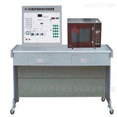 HY-99I微波炉维修技能实训考核装置