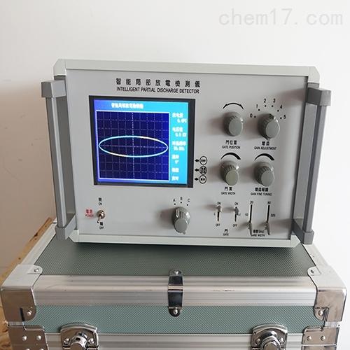 高频局部放电测试仪