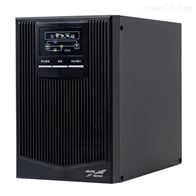 FR-UK(B)3110科华ups不间断电源10KVA安装说明