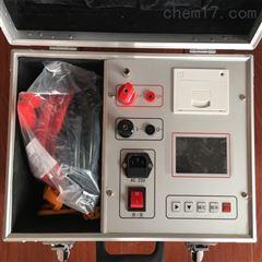 200A回路电阻测试仪设备