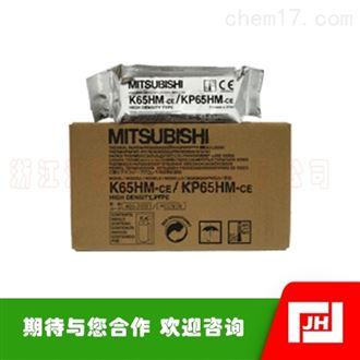 MITSUBISHI三菱KP65HM-CE黑白视频打印纸