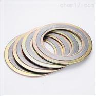 河北厂家直供D1222不锈钢金属缠绕垫