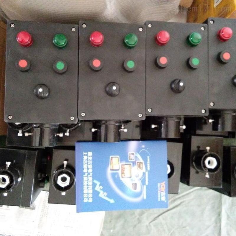 全塑BZC53-A2D2K1防爆防腐操作柱WF2