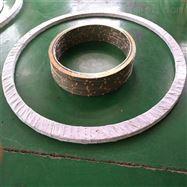 化工部20610不銹鋼金屬石墨墊片加工