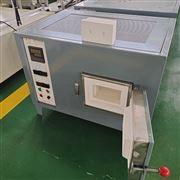 SX3系列快速升温电炉