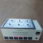 HH-S6HJ油浴恒溫磁力攪拌器