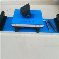 耀阳仪器混凝土抗折装置抗折夹具砼置压力机夹具