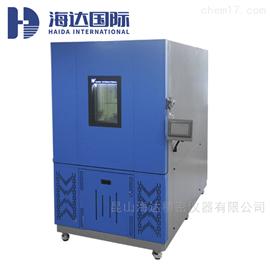 HD-E708快速温度变化循环试验箱