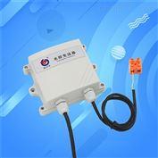 水浸传感器溢水漏水检测浸水变送器 漏水绳