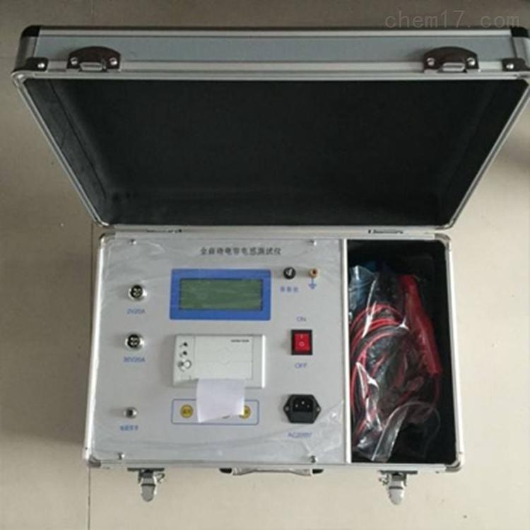 电容电感测试仪江苏厂家|专业贴牌