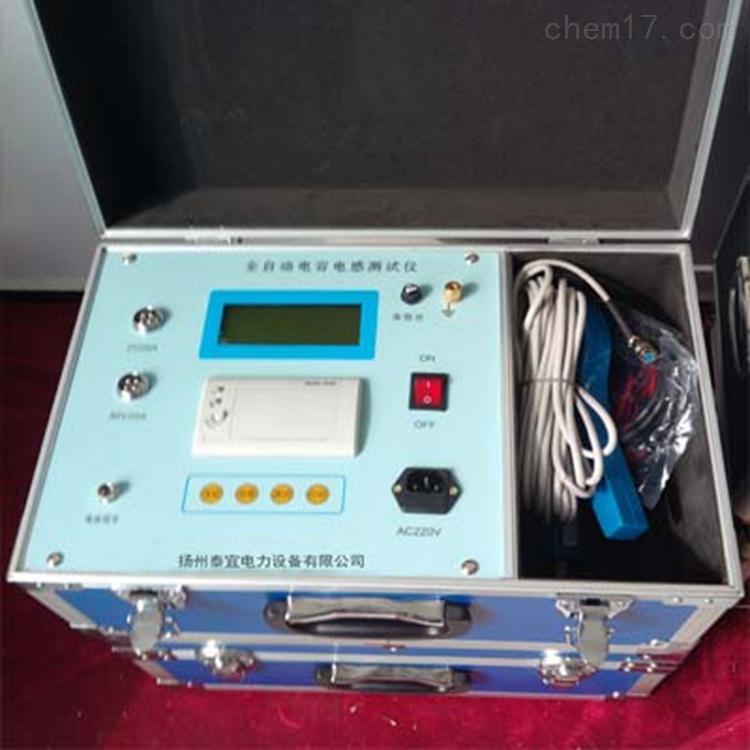 便携式高精度全自动电容电感测试仪