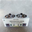 HH-SJ2CD數顯恒溫油浴磁力攪拌器