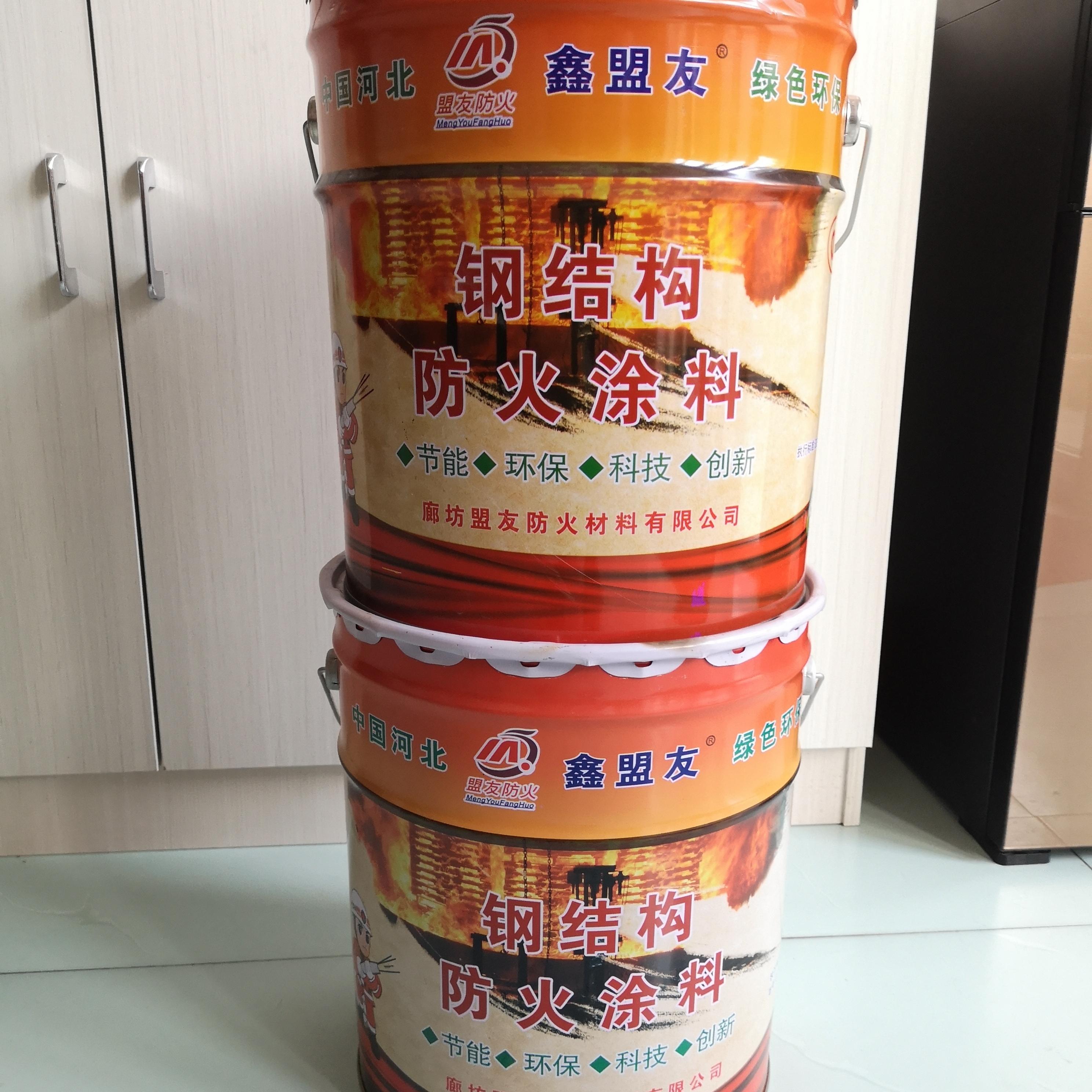 濮阳市防火涂料价格报价