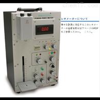 日本RHEOTECH化妆品膏体硬度检测3002D