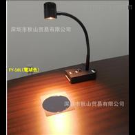 日本FUNATECH玻璃表面粉尘检查灯FY-18