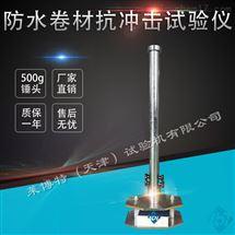 PVC SBS柔性塑性防水卷材抗穿孔性儀