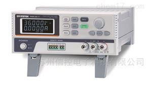 固纬PSR系列(开关式)可编程直流电源