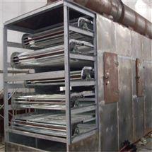 高价回收二手物料烘干机 网带干燥机