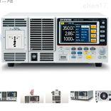 中国台湾固纬可编程交流/直流电源