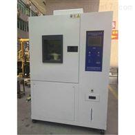 KD-2P系列快速温变恒温恒湿试验机厂家专业制造