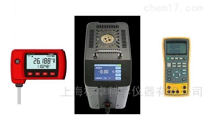 变压器专用绕组温控器效验仪